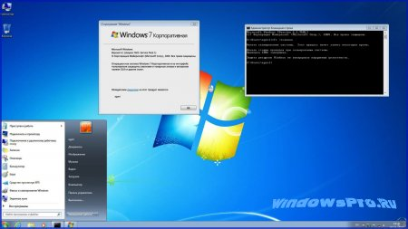 Windows 7 Enterprise Rus