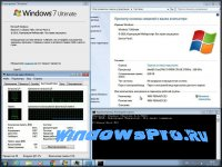 win 7 ultimate 2