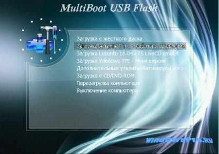 MultiBoot USB полная версия
