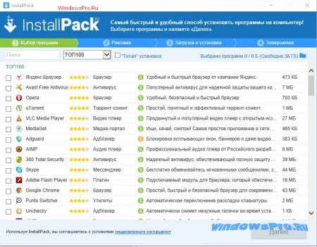 installpack windows