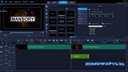 интерфейс Corel VideoStudio Ultimate