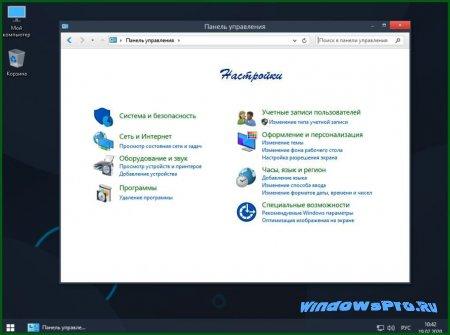 интерфейс windows 8.1 Pro Lite