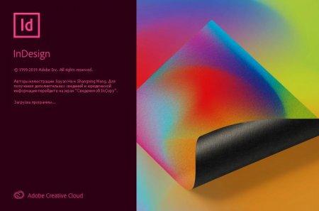 Программа Adobe InDesign