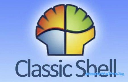 Classic Shell лого