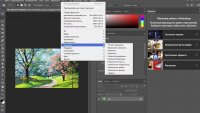 фильтры в Adobe Photoshop 2021