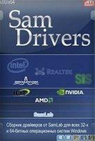 samdrivers logo