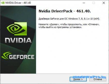 Nvidia DriverPack 2021