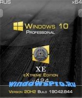 Windows 10 pro extrime edition