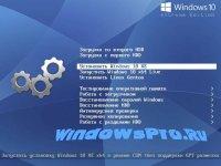 установщик windows 10