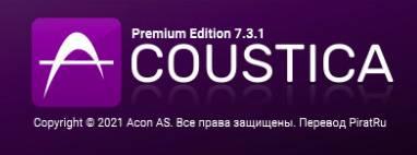 лого программы Acoustica Premium