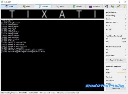 Tixati Интерфейс