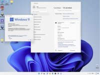 интерфейс Windows 11 Enterprise
