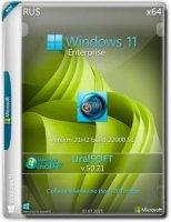 лого windows 11